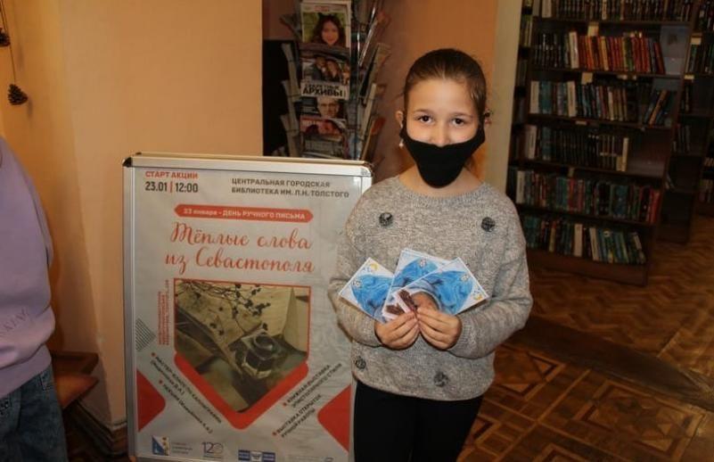 В севастопольской библиотеке продолжается посвященная Дню ручного письма акция