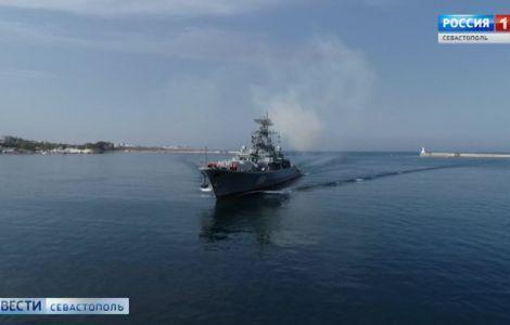 СКР «Пытливый» Черноморского флота уничтожил корабль условного противника