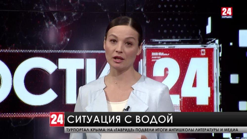 Предприятие «Вода Крыма» оперативно реагирует на жалобы крымчан