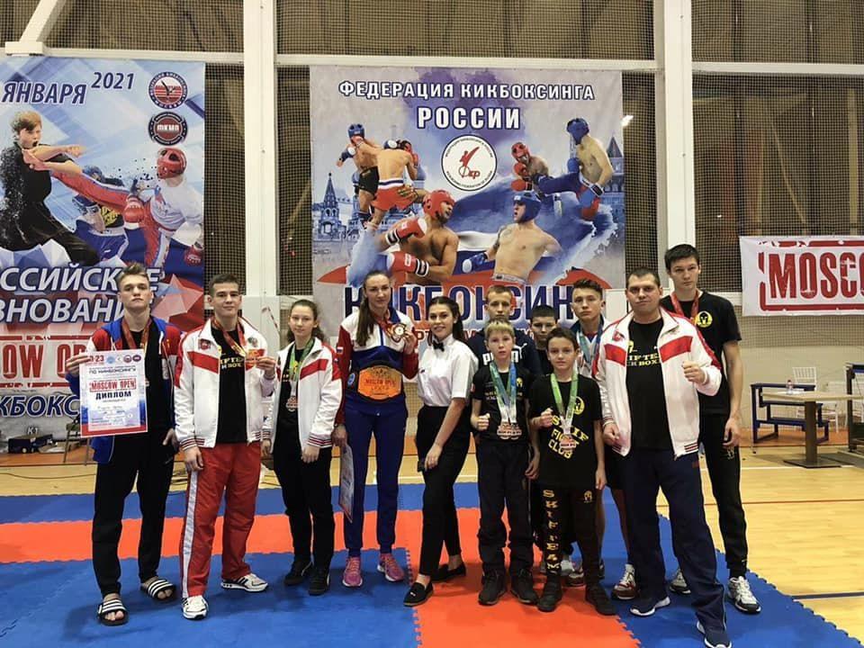 Крымские кикбоксеры выиграли 11 медалей на всероссийских соревнованиях