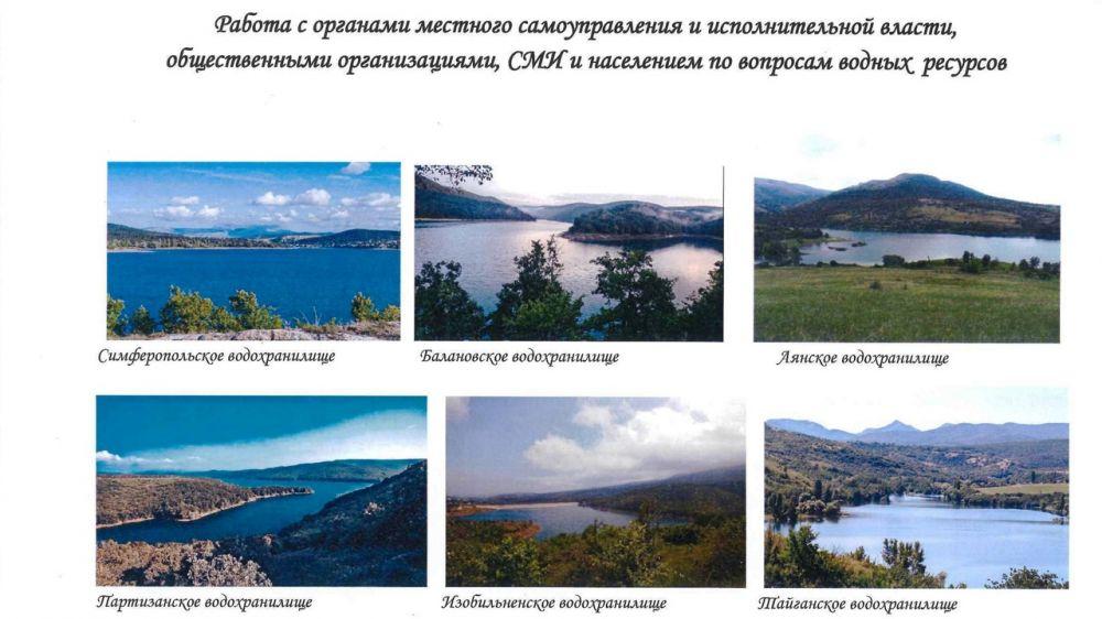 Фотовыставка «Водные сокровища Республики Крым» Музея мелиорации Крыма пополнилась новыми работами