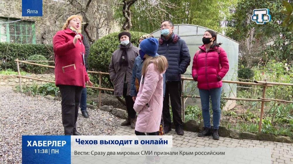 Чехов выходит в онлайн