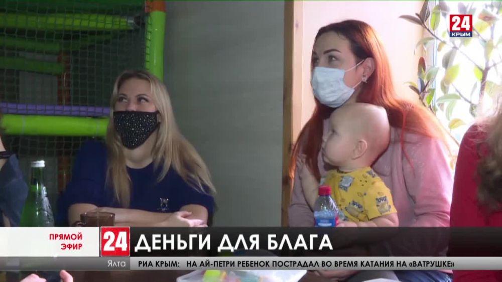 Две общественные организации из Ялты выиграли президентские гранты на два миллиона рублей