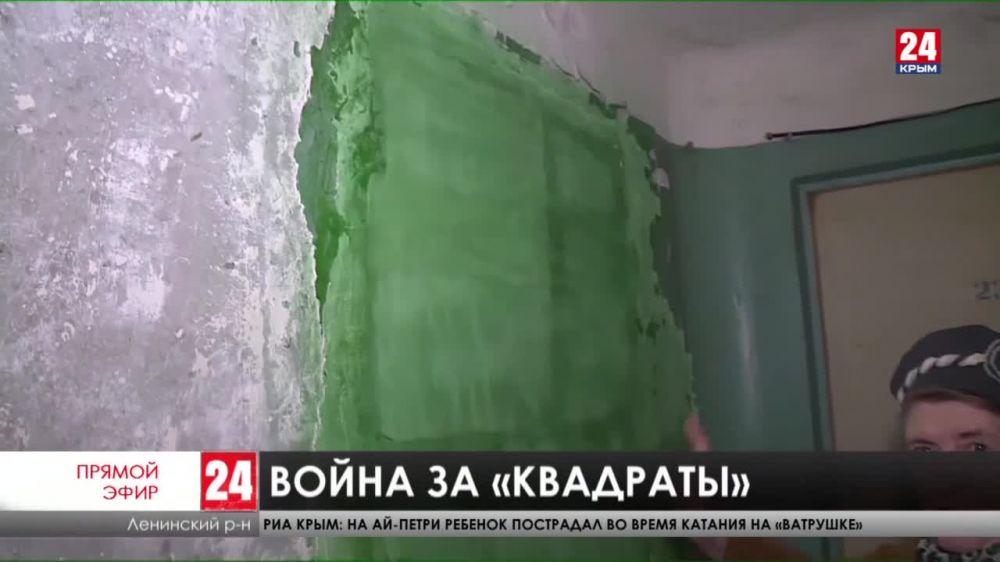 В Щёлкино пенсионерка осталась без входа в собственную комнату