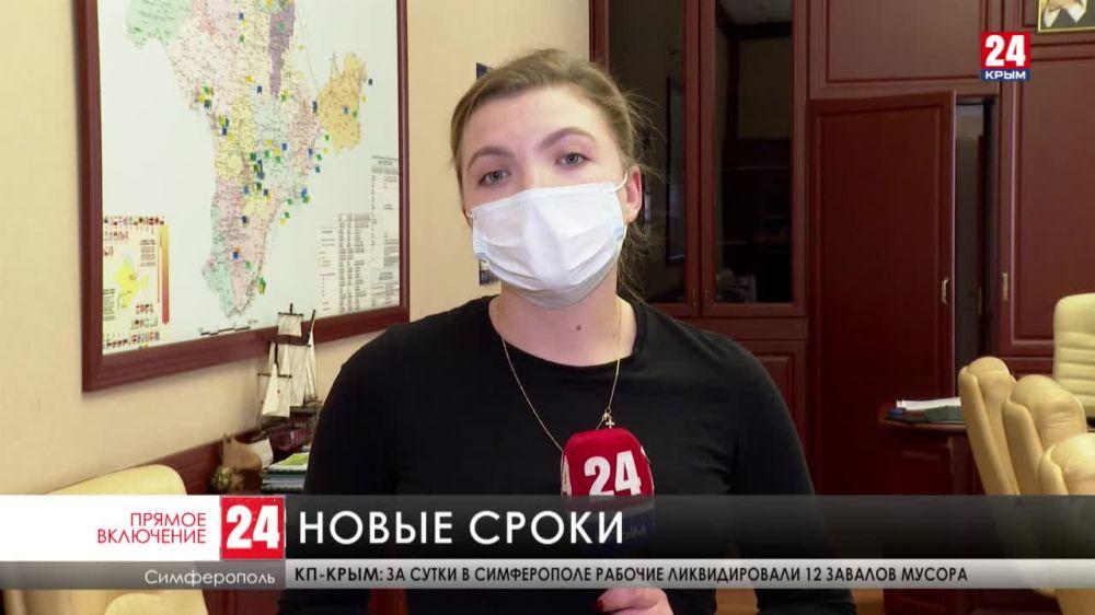 До апреля крымским школьникам продлили оформление «детской карты» для оплаты проезда в транспорте