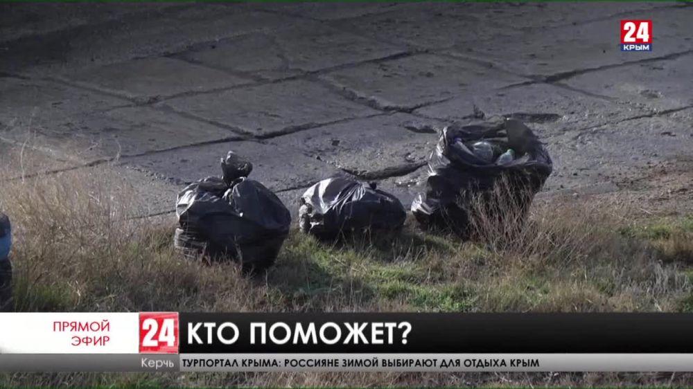 Микрорайон Сипягино в Керчи утопает в бытовом мусоре