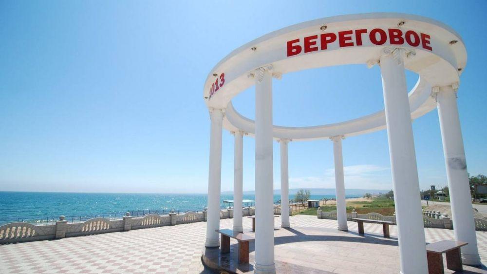 Госкомветеринарии Крыма информирует об отмене карантина по бешенству собаки в с. Береговое городского округа Феодосия