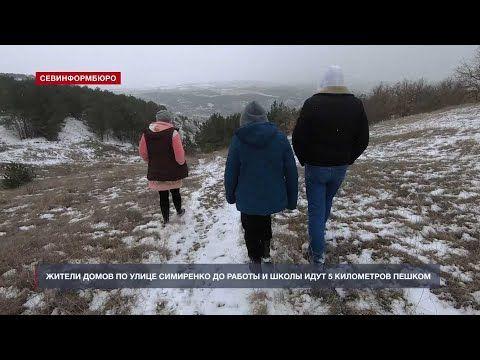 5 километров через кладбище и лес жители Верхнесадового идут на работу