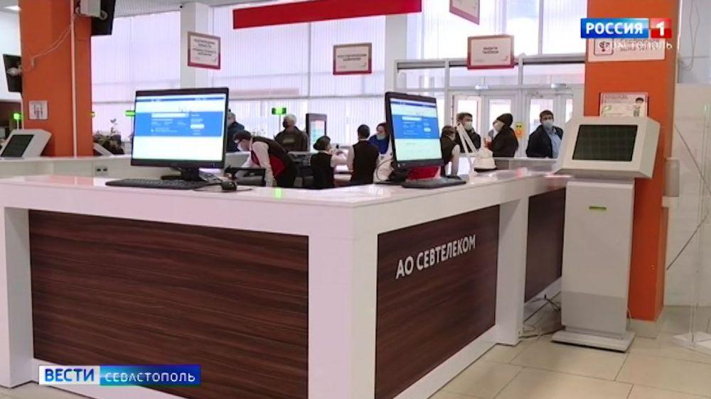 В какое время открывается запись на прививку от коронавируса в Севастополе