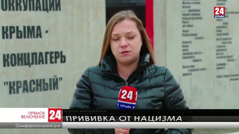 Прививка от нацизма в действии. Крым вспоминает жертв холокоста