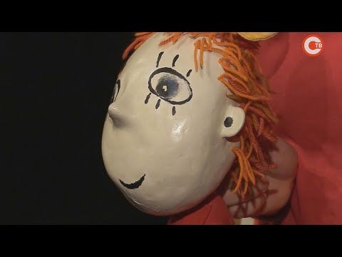 Севастопольский театр кукол ждет зрителей в феврале (СЮЖЕТ)