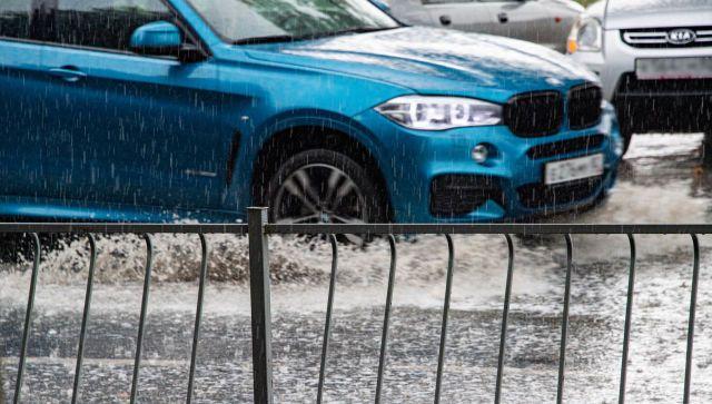 Пасмурно и сыро: какой будет погода в Крыму во вторник