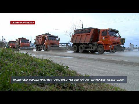 Время убирать песок: в Севастополе дорожники чистят улицы после недели зимы