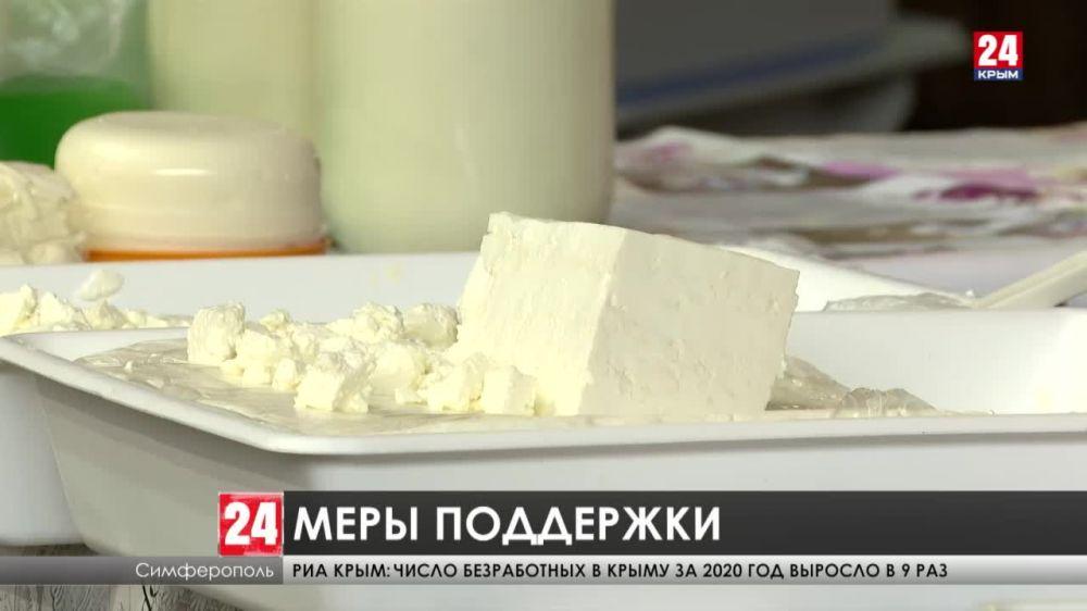 Вывести бизнес из «тени». В Крыму стартовал проект борьбы с недобросовестными налогоплательщиками