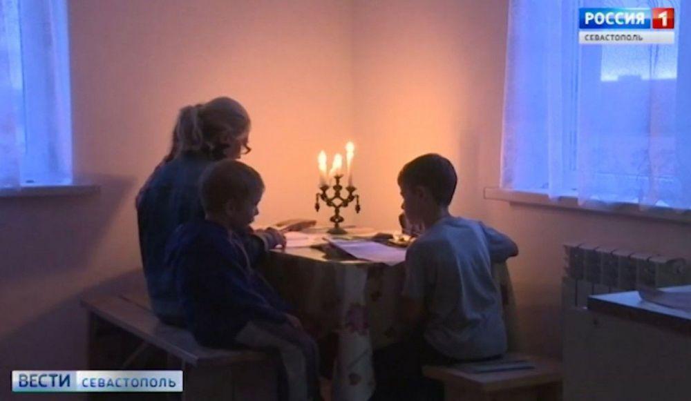 Севастополь и два села останутся без света 28 января из-за ремонта электросети