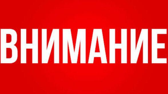 Внесены изменения в Указ Главы Республики Крым!