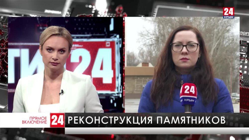 Реконструкцию памятников Великой Отечественной войне планируют начать в Красноперекопском районе