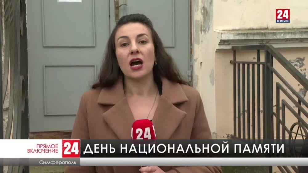 Мероприятия в память о жертвах Холокоста проходят в Крыму