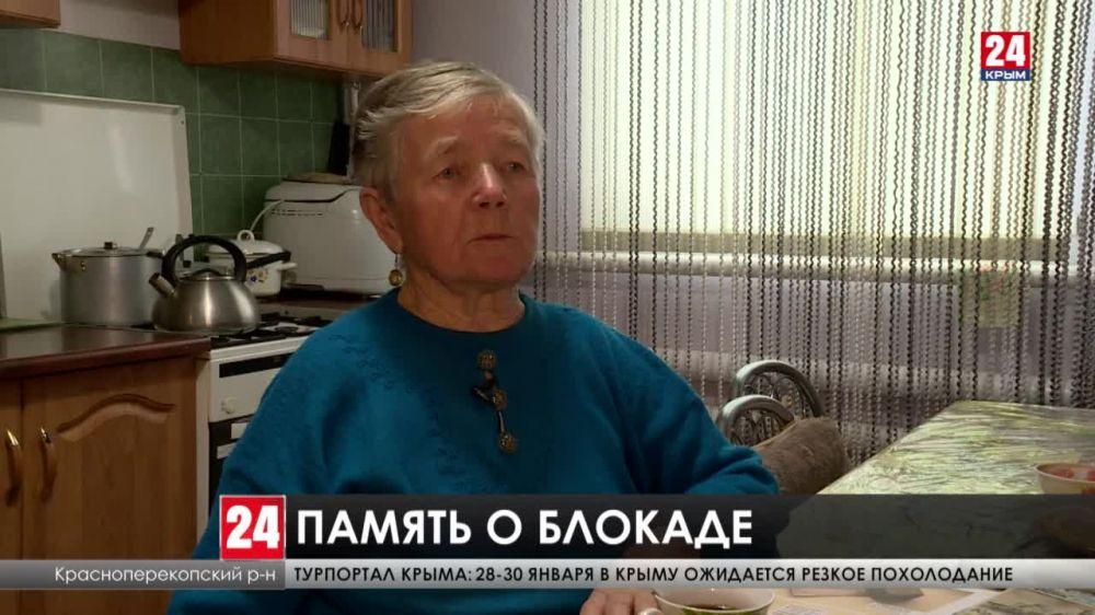 77 лет со дня освобождения Ленинграда от осады фашистами. Как в Крыму прошла акция «Блокадный хлеб»?