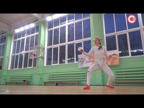 Севастопольская спортсменка завоевала «серебро» на Всероссийских соревнованиях по шпаге (СЮЖЕТ)