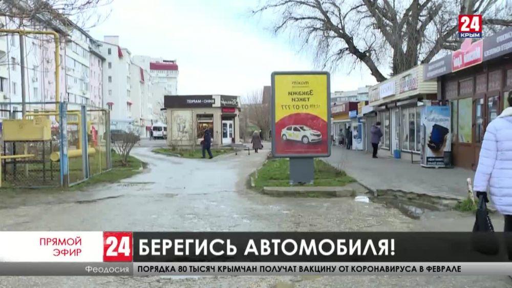 Проезжая часть или пешеходная зона? Почему бульвар Старшинова в Феодосии превратили в нелегальную автомобильную парковку?