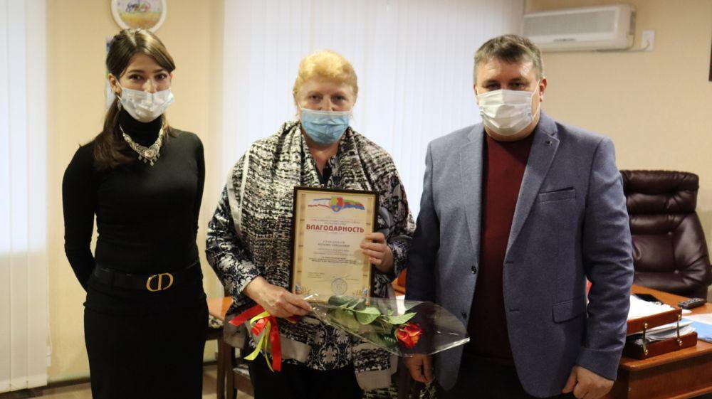Руководитель аппарата администрации Сакского района Ольга Россоловская провела заседание экспертной комиссии