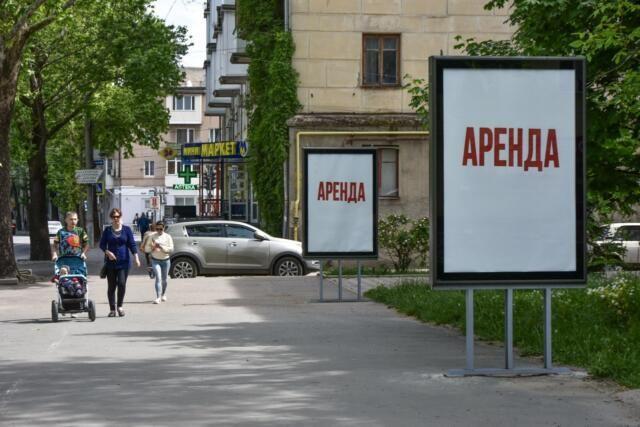 Магазин в Ялте добился освобождения от арендной платы после вмешательства прокуратуры