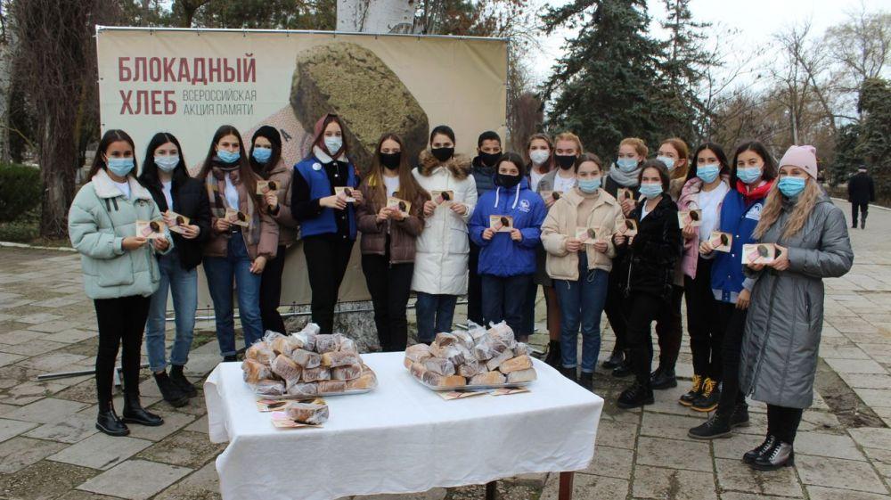 В Ленинском районе прошла акция «Блокадный хлеб»