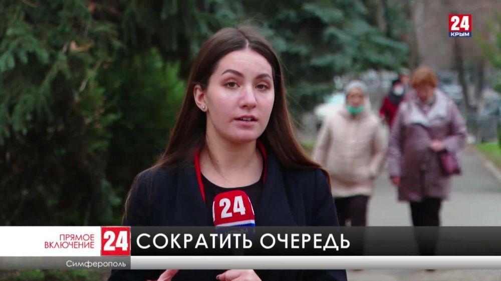 В Симферополе откроют три новых детских сада