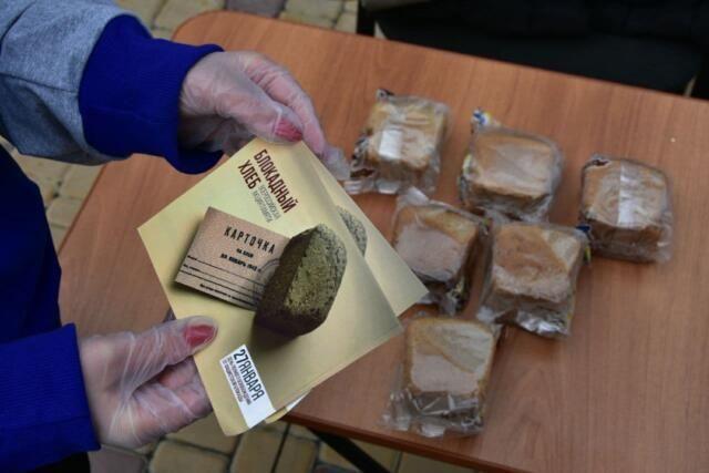 В центре Симферополя состоялась акция «Блокадный хлеб»