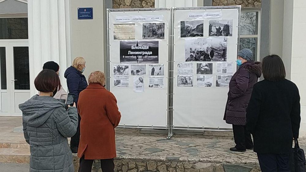 Белогорский район присоединился к Всероссийской акции памяти «Блокадный хлеб»