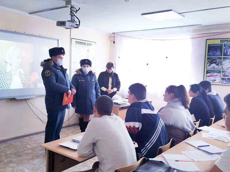 Обеспечение пожарной безопасности на объектах образования