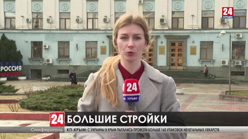 Что построят в Крыму по Федеральной целевой программе?