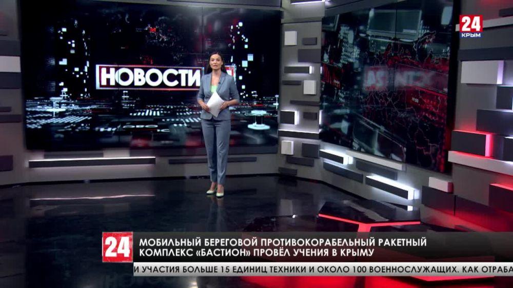 Мобильный береговой противокорабельный ракетный комплекс «Бастион» провёл учения в Крыму