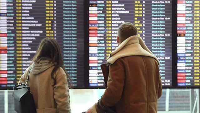 Жительница Томска украла у москвича часы ваэропорту Симферополя