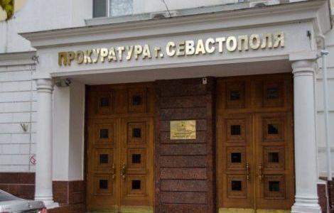 В Севастополе экс-начальника пожарной части будут судить за злоупотребления