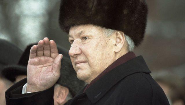 Авторитарный демократ: Борис Ельцин и его эпоха