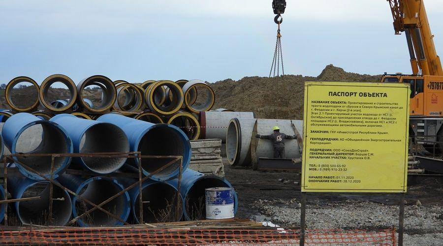 Подрядчик начал прокладку последнего микротоннеля для магистрального водовода до Владиславовки