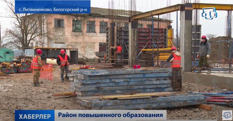 С инспекцией по сёлам: вице-премьер Крыма проверил стройки в Белогорском районе