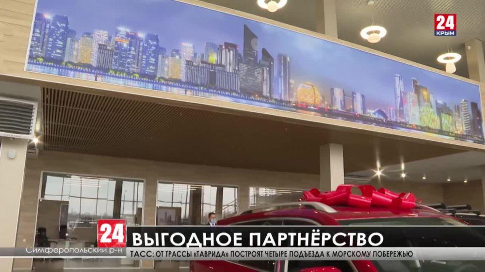 В селе Укромном Симферопольского района открыли автосалон благодаря господдержке