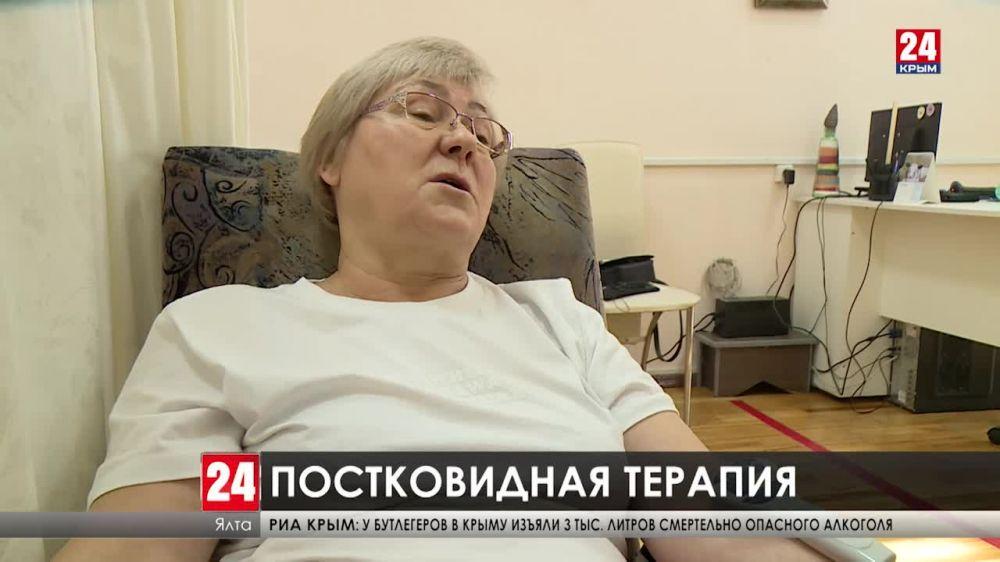 Жизнь после COVID. 40 санаториев и отелей полуострова практикуют специальную реабилитационную терапию