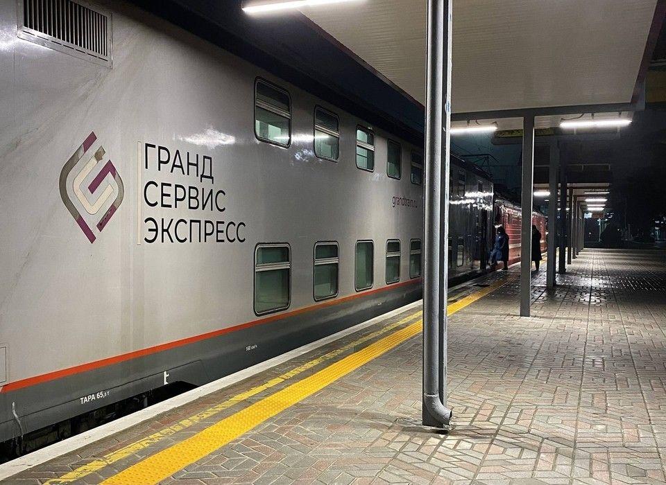 Поезд из Симферополя в Адлер отменили из-за корректировок маршрутной сети