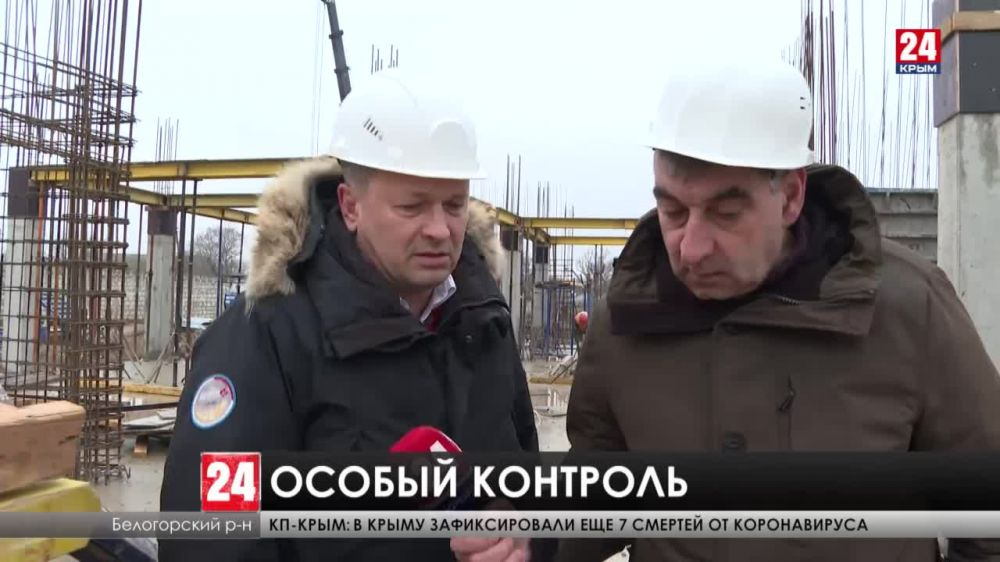 Как идут стройки социальных объектов в Белогорском районе и Старом Крыму?