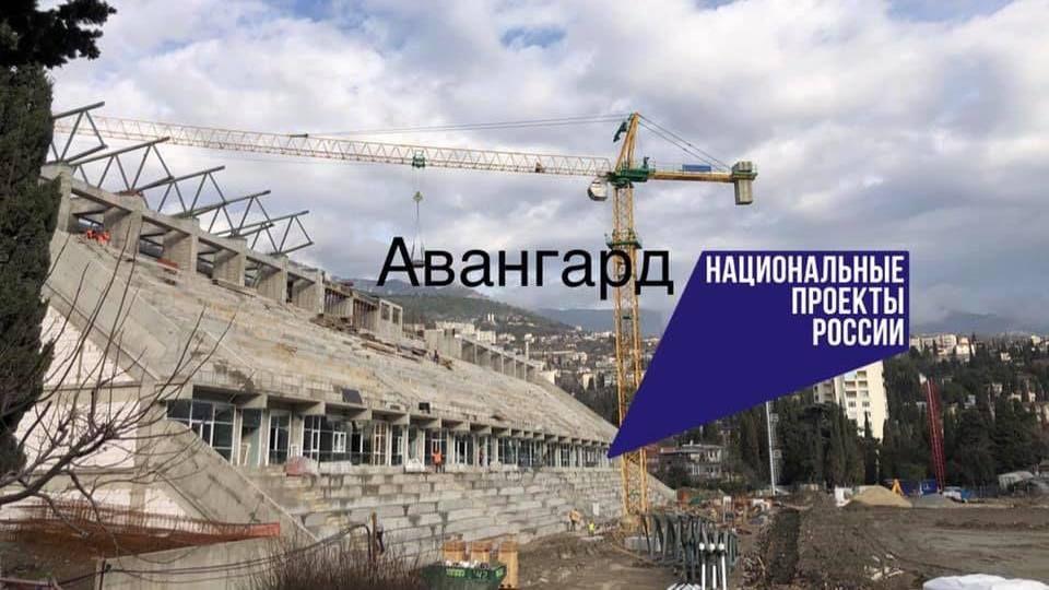 Представители Минстроя РК с рабочим визитом посетили Южный берег Крыма