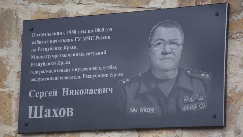 Мемориальную доску в память о Сергее Шахове установили в Судаке