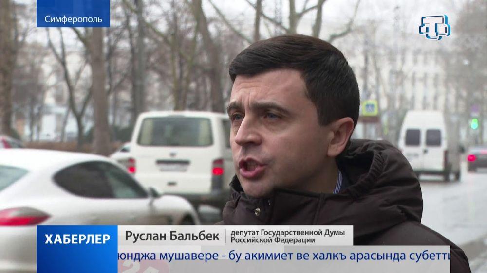 На опасном участке трассы Симферополь — Феодосия установят светофоры