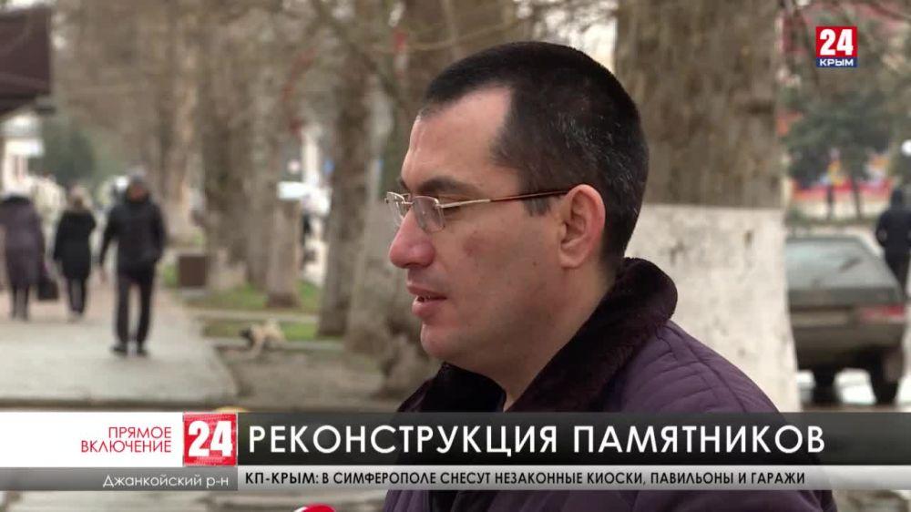 В Джанкойском районе проходит реконструкция монументов Великой Отечественной войны
