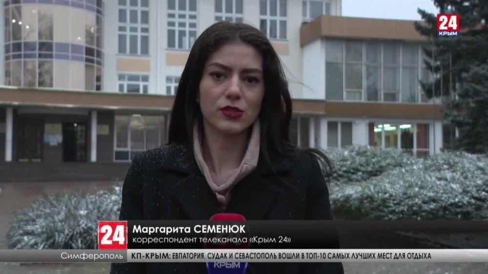 Крымские студенты в режиме открытого диалога пообщались с Главой Республики Сергеем Аксёновым
