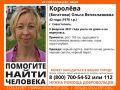 ВНИМАНИЕ! В Севастополе пропала 42-летняя женщина