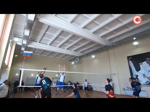 В Севастополе стартовал Кубок Южного военного округа по волейболу (СЮЖЕТ)